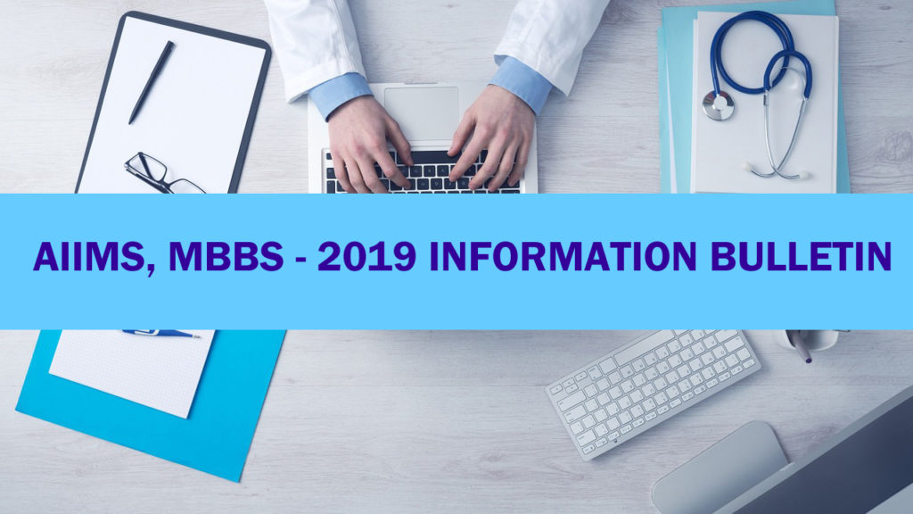 aiims-exam-2019