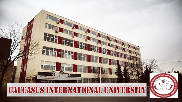 Best Medical University in Georgia